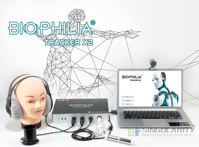 biophilia tracker price